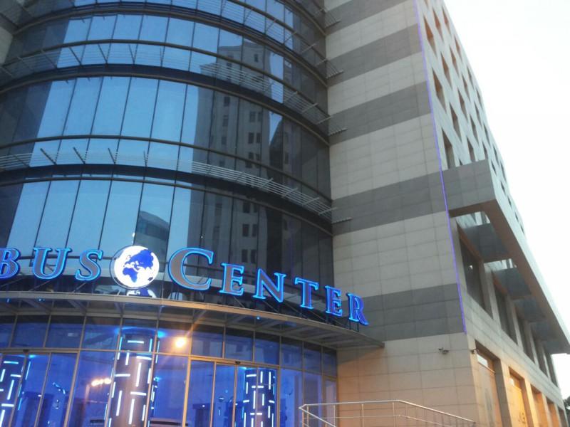 Globus Center