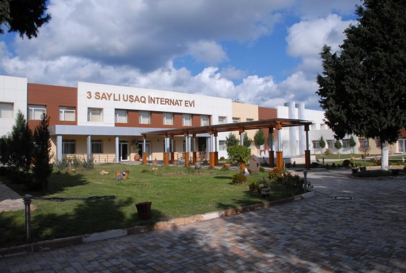 Шаганская школа-интернат